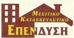Ependysi Real Estate
